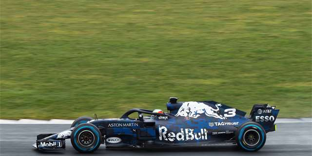 Foto: Red Bull Conent Pool